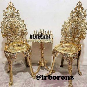 میز و صندلی شطرنج برنزی
